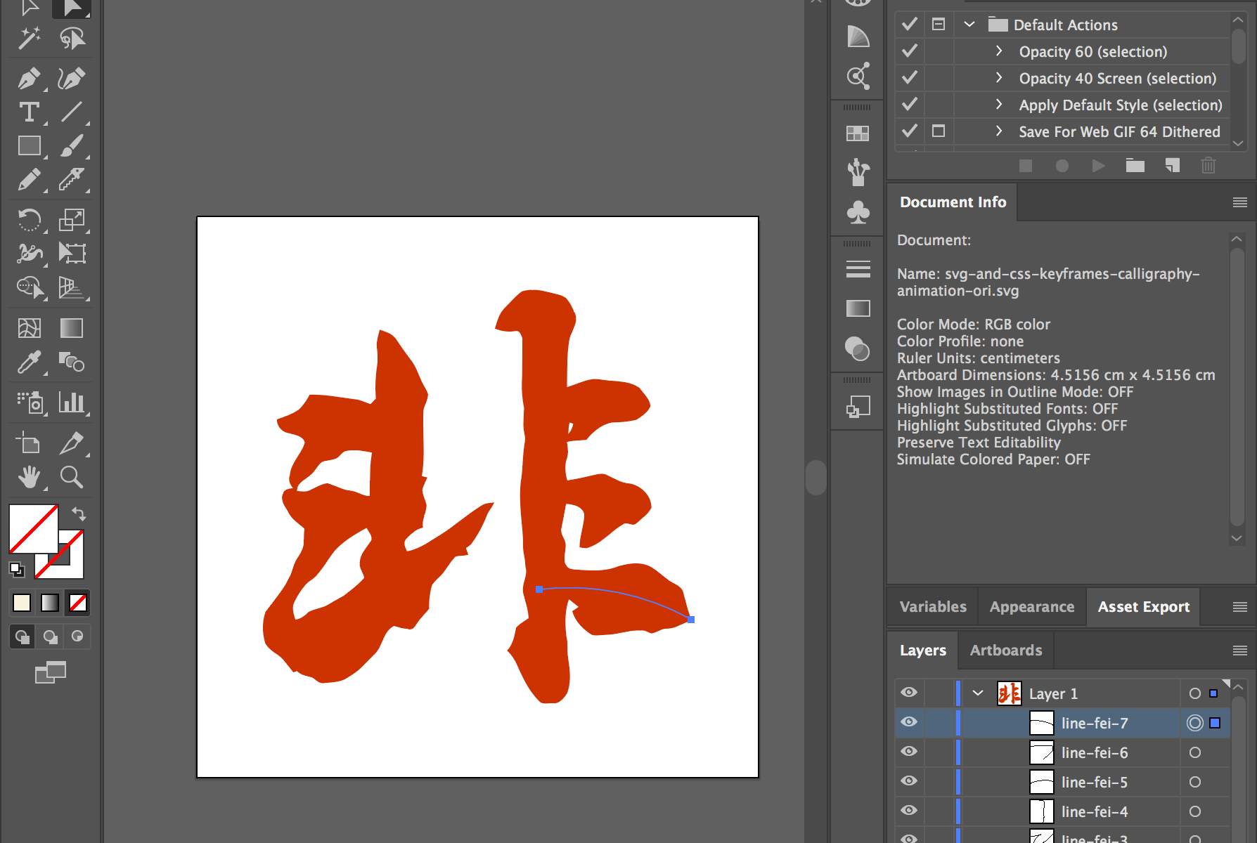 Animating your SVG logo or signature that has variable stroke width